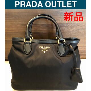 プラダ(PRADA)の【PRADA OUTLET 】2 WAY BAG 参考価格 118,800円(その他)