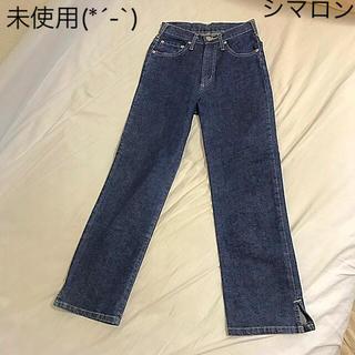 シマロン(CIMARRON)の未使用 16,500円相当 送料無料 新品 シマロン パンツ 7分丈(カジュアルパンツ)