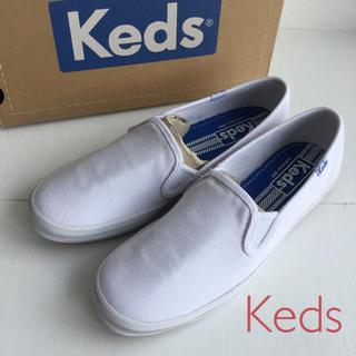 ケッズ(Keds)のKeds♪ レディーススリッポンシューズ US5.5(22.5cm) ホワイト(スニーカー)