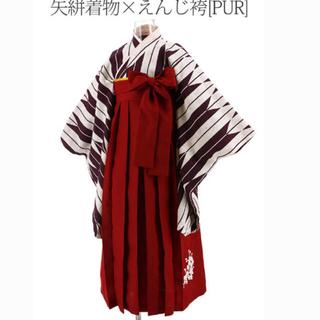 キャサリンコテージ(Catherine Cottage)の♡キャサリンコテージ♡袴セット♡120cm♡(和服/着物)