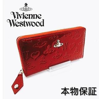 914f3404f859 ヴィヴィアンウエストウッド(Vivienne Westwood)の【新品】ヴィヴィアンウエストウッド 長財布