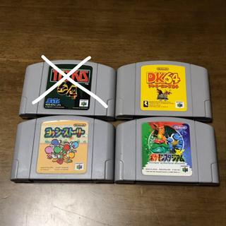 ニンテンドウ64(NINTENDO 64)の任天堂 64 ゲームソフト4点 セット まとめ売り(家庭用ゲームソフト)