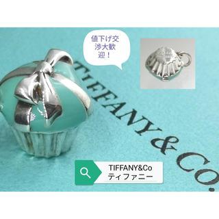ティファニー(Tiffany & Co.)の返品可!Tiffany&Co.☆ティファニー 可愛いペンダントヘッド 箱付k○k(チャーム)