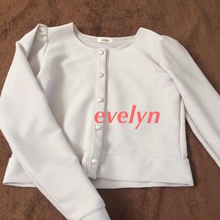 エブリン(evelyn)のevelyn♡カーディガン(カーディガン)