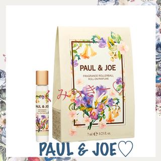 ポールアンドジョー(PAUL & JOE)のフレグランス ロールオン🌺(香水(女性用))