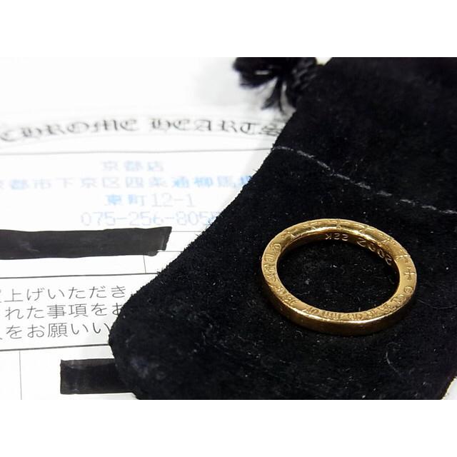 Chrome Hearts(クロムハーツ)のクロムハーツ NTFL 22k リング メンズのアクセサリー(リング(指輪))の商品写真