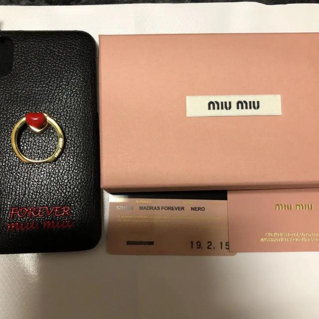 adidas iphonexs ケース ランキング | miumiu - miumiu スマホケースの通販 by に|ミュウミュウならラクマ