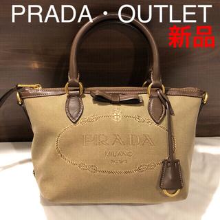 プラダ(PRADA)の【PRADA・OUTLET 】2 WAY BAG 参考価格 128,800円(その他)