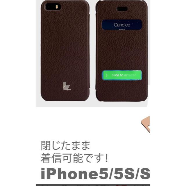iphone plus ケース ストラップ - iPhone5 ケース 手帳型 iPhone5s カバー の通販 by みーこ's shop|ラクマ