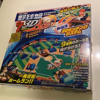 エポック(EPOCH)のエポック社の野球盤 3DACE 3Dエース 完品(野球/サッカーゲーム)