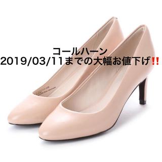 新品♡定価44,280円 コールハーン ベージュピンク コールハーン