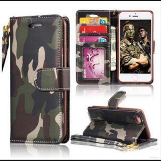 ca43f56fe4 カモフラ(iPhone 5s)の通販 32点(スマホ/家電/カメラ)   お得な新品 ...