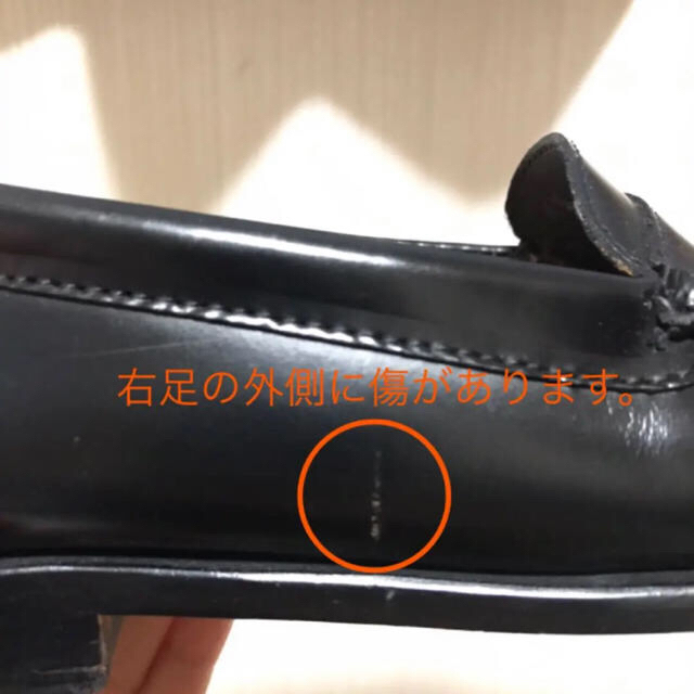 G.H.BASS(ジーエイチバス)のG.H.BASS ローファー  レディースの靴/シューズ(ローファー/革靴)の商品写真