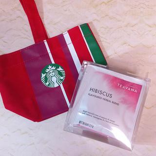 スターバックスコーヒー(Starbucks Coffee)のスターバックス❤️新品❤️ティバーナセット(茶)