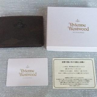 ヴィヴィアンウエストウッド(Vivienne Westwood)のヴィヴィアンウエストウッド ◆パスケース アーミープラチナム 新品 チョコ(名刺入れ/定期入れ)