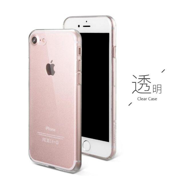 iphone 6 5s ケース | 高品質ハードケース クリアの通販 by 菜穂美@プロフ要重要|ラクマ