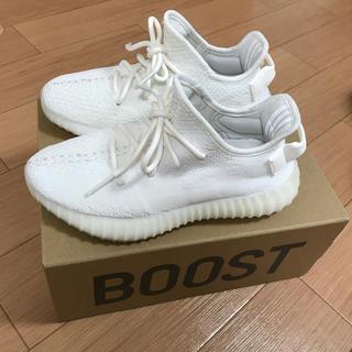 アディダス(adidas)のadidas yeezy boost 350 v2(スニーカー)