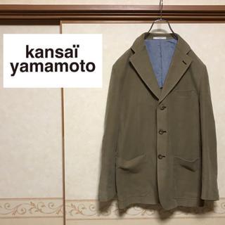 カンサイヤマモト(Kansai Yamamoto)の【極美品】KANSAI YAMAMOTO カンサイヤマモト 比翼チェスターコート(チェスターコート)