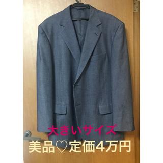 ダーバン(D'URBAN)の美品 上質 大きいサイズ メンズ ジャケット 紳士用 ダーバン キングサイズ(その他)