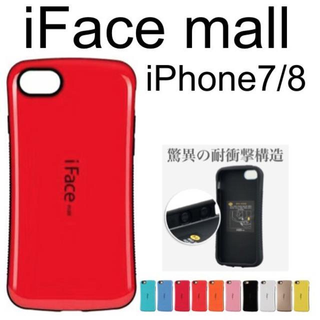 ルイヴィトン iphone7plus ケース メンズ