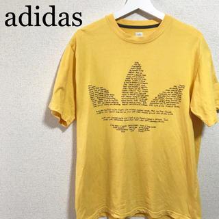 アディダス(adidas)のアディダスオリジナルス  Tシャツ メンズ 黄色 トレフォイルロゴ ビッグロゴ(Tシャツ/カットソー(半袖/袖なし))