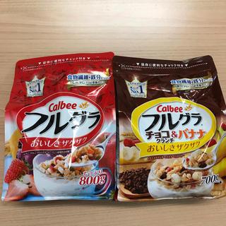 カルビー(カルビー)のなおみ様専用 カルビー フルグラ 2袋(米/穀物)