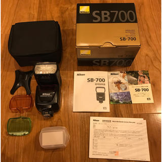 Nikon - nikon sb-700