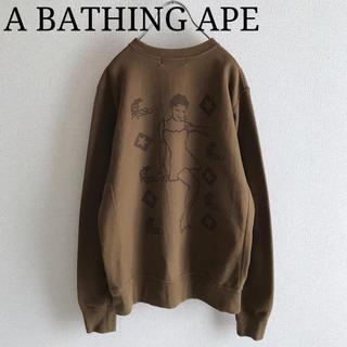 A BATHING APE - 古着 アベイシングエイプ 両面プリント スウェット トレーナー 茶色 ブラウン