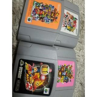 ニンテンドウ64(NINTENDO 64)の専用 出品(家庭用ゲームソフト)