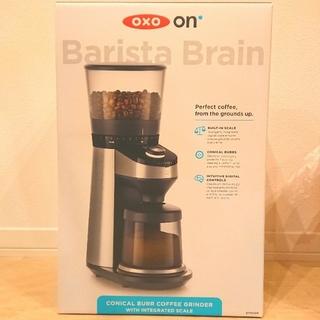 OXO Barista Brain  オクソー バリスタブレイン(電動式コーヒーミル)