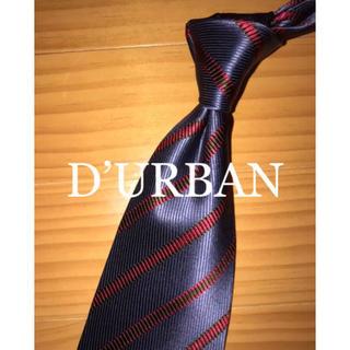 ダーバン(D'URBAN)の美品 ダーバン チャコールストライプ(ネクタイ)