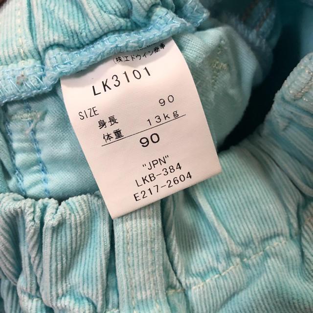 MARKEY'S(マーキーズ)のLee マーキーズ  コーデュロイパンツ 90cm 水色 キッズ/ベビー/マタニティのキッズ服 男の子用(90cm~)(パンツ/スパッツ)の商品写真
