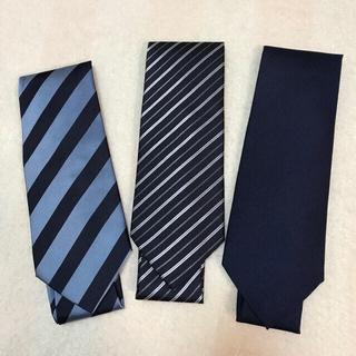 無印良品  ネクタイ  3本セット