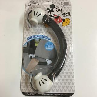ディズニー(Disney)のミッキー シートグリップ(車内アクセサリ)