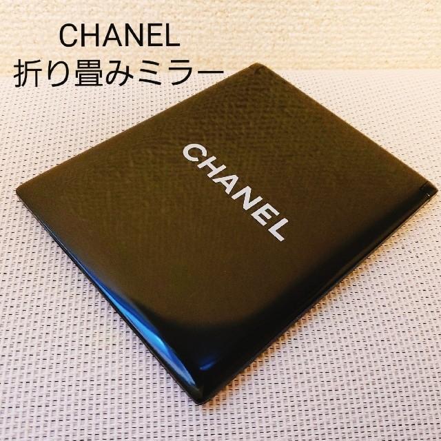 huge discount b140b ba1a2 【最終価格】美品/未使用品!CHANEL シャネル 携帯用折り畳みミラー 鏡 | フリマアプリ ラクマ