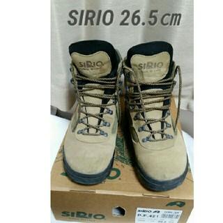 シリオ(SIRIO)のSIRIO ベージュ 登山靴 26.5㎝ (登山用品)
