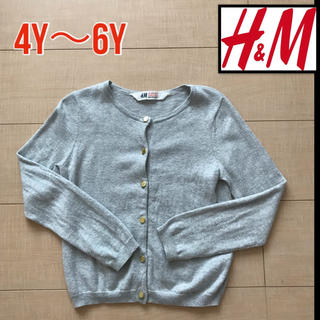 H&M カーディガン 女の子 110