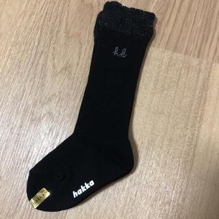 ハッカ(HAKKA)のHakka キッズソックス 11-12cm 黒ソックス(靴下/タイツ)