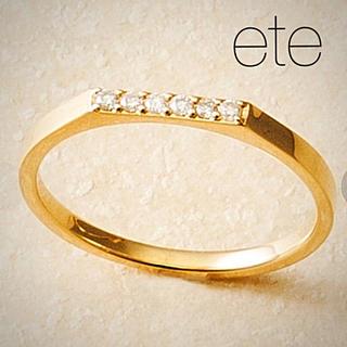 ◆お値下げ◆【ete 】K10YG レイヤード ダイヤモンドリング 0.05