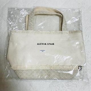 アリシアスタン(ALEXIA STAM)のアリシアスタン  非売品トートバッグ(トートバッグ)