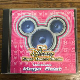 ディズニー(Disney)のディズニーランド Club Disney Super Dancin' Mania(アニメ)