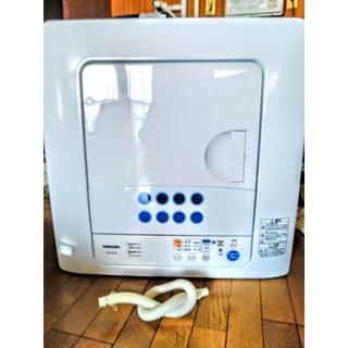 東芝 - 美品 2017年製 東芝衣類乾燥機 4.5kg ED-45C
