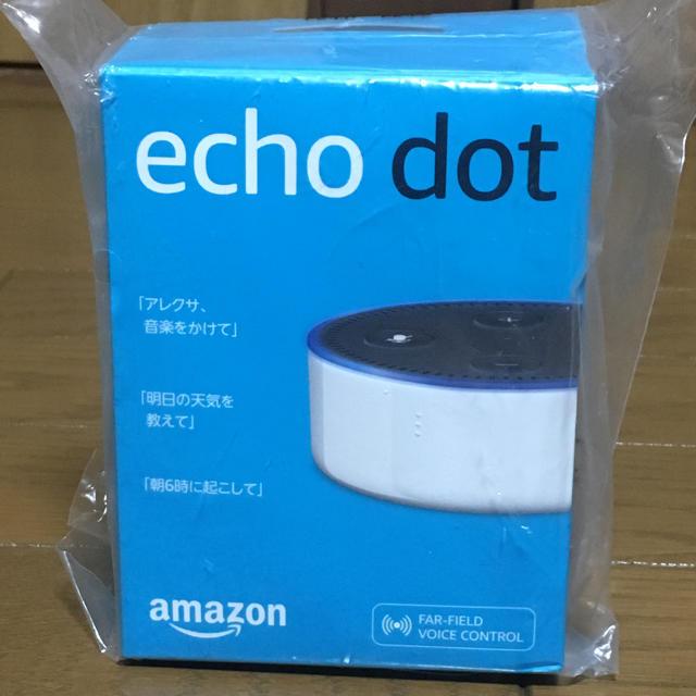 Amazon エコー2世代 スマートスピーカー with Alexa、ホワイト スマホ/家電/カメラのオーディオ機器(スピーカー)の商品写真