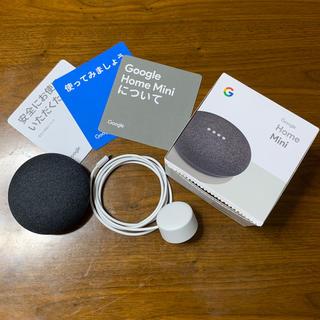 アンドロイド(ANDROID)のGoogle Home Mini ホームミニ チャコール(スピーカー)
