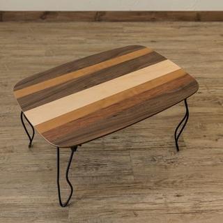 折りたたみ ミニ テーブル ローテーブル オシャレ アイアン脚(折たたみテーブル)