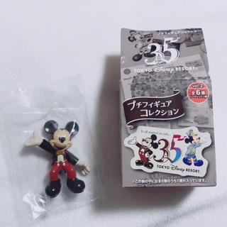 ディズニー(Disney)のディズニー 35周年 フィギュアコレクション(その他)