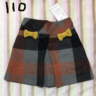 シアンシアン(chien chien)のリボン付き スカート(スカート)