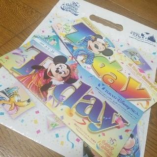 ディズニー(Disney)の🏰ディズニー🌋ランド&シー‼Today📓(印刷物)