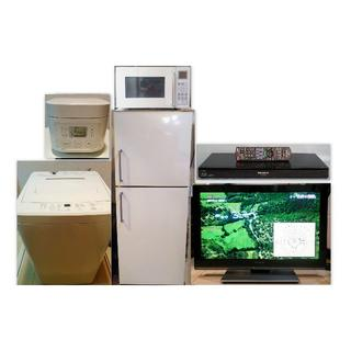 ムジルシリョウヒン(MUJI (無印良品))の深澤直人パイプモデル無印家電4点+2点、23区近郊のみ配送・設置します(冷蔵庫)