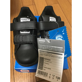 adidas - 新品 アディダス スタンスミス ベルクロ ブラック キッズ 13cm 黒